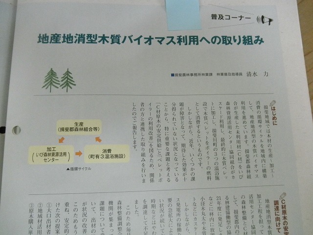 P4032179.jpg