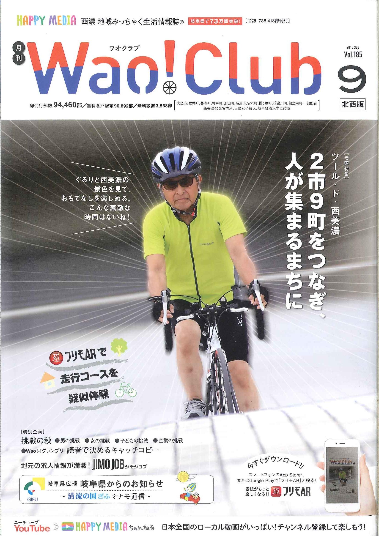 WaoClub9.jpg