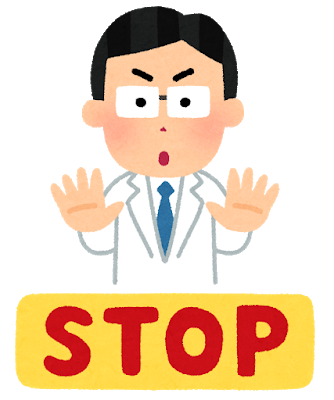 medical_doctor_stop.png